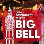 Restaurant BigBell
